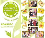 Картинки по охране природы для дошкольников